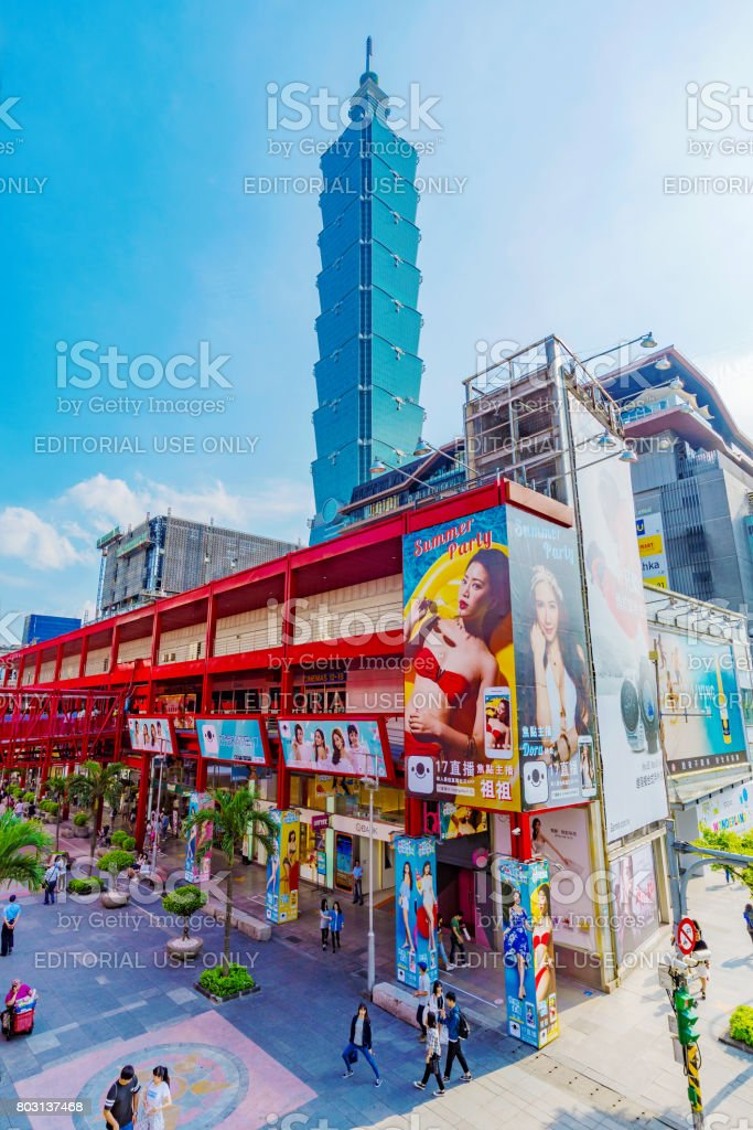 att 4 fun building with Taipei 101 stock photo