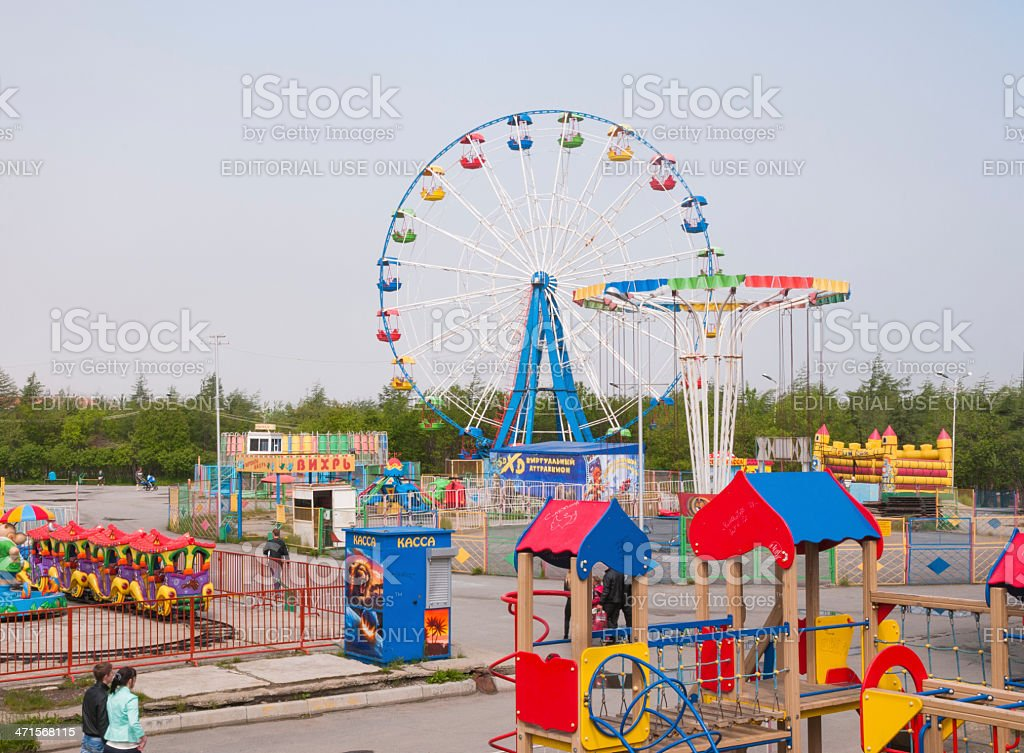 Attraction in the park. royalty-free stock photo