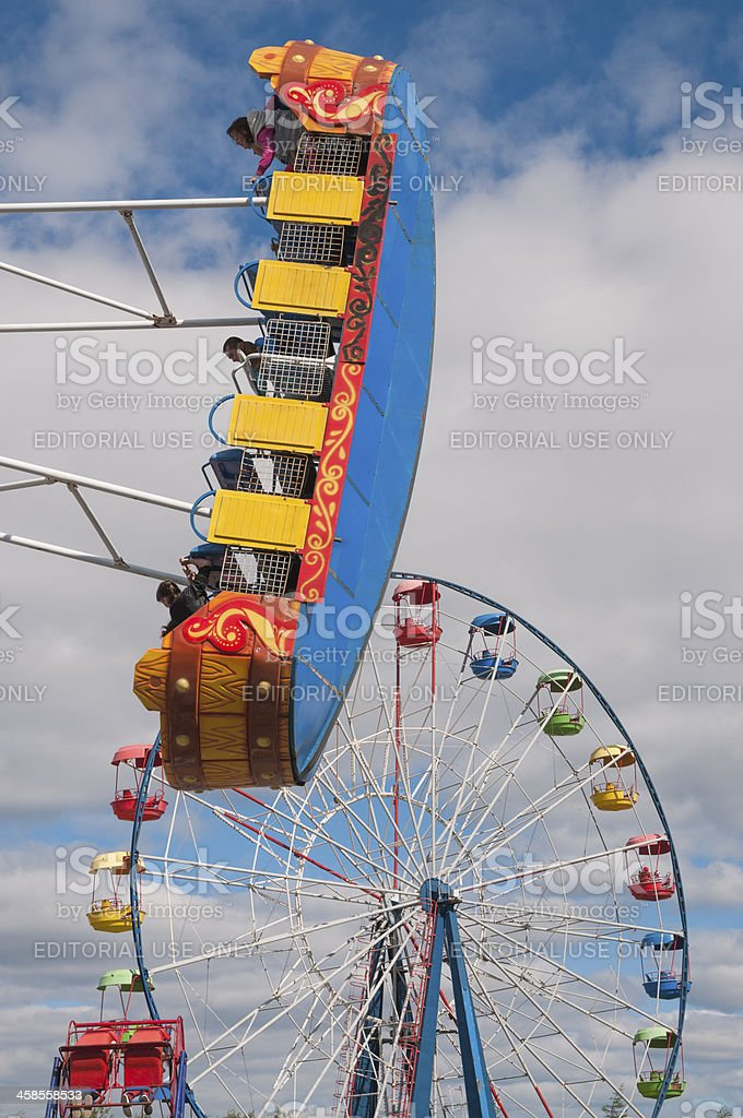 Attractions in the city park. royalty-free stock photo