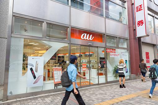 Au by KDDI in Ikebukuro,Tokyo, Japan