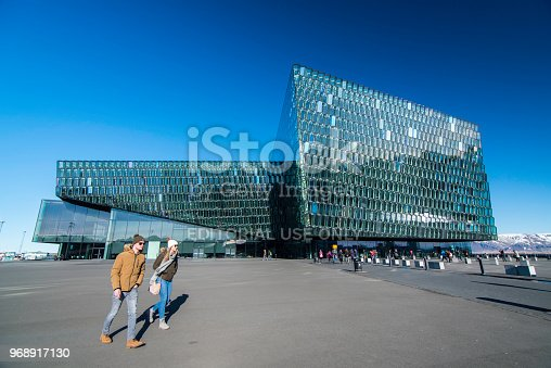 istock Audience walk out from Harpa Concert Hall in Reykjavik, Iceland after concert finish. 968917130