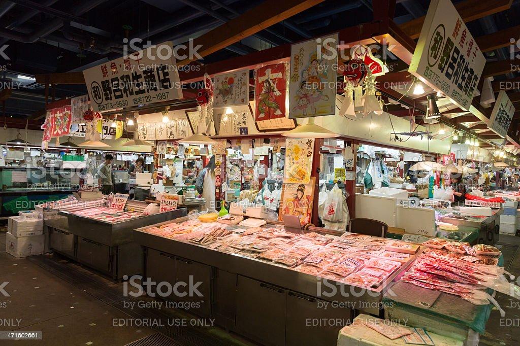 Auga Fish Market in Aomori, Japan royalty-free stock photo