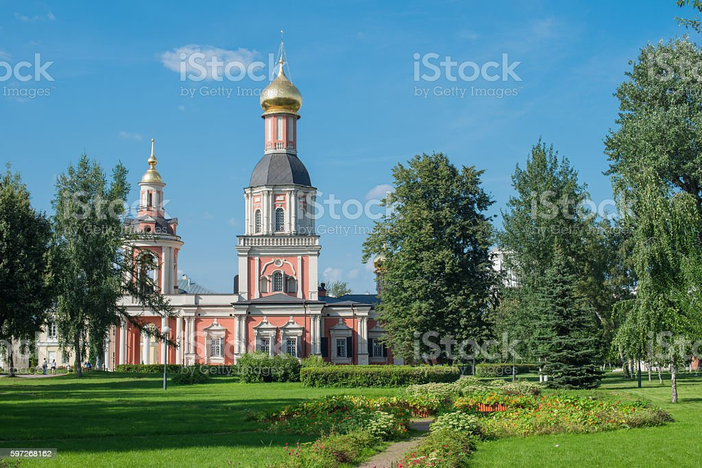 August 12, 2013: Photo of park in Temple-Patriarchal Compound Ho Lizenzfreies stock-foto