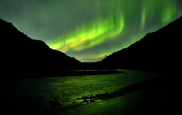 Aurora Borealis - Northern Lights stock photo