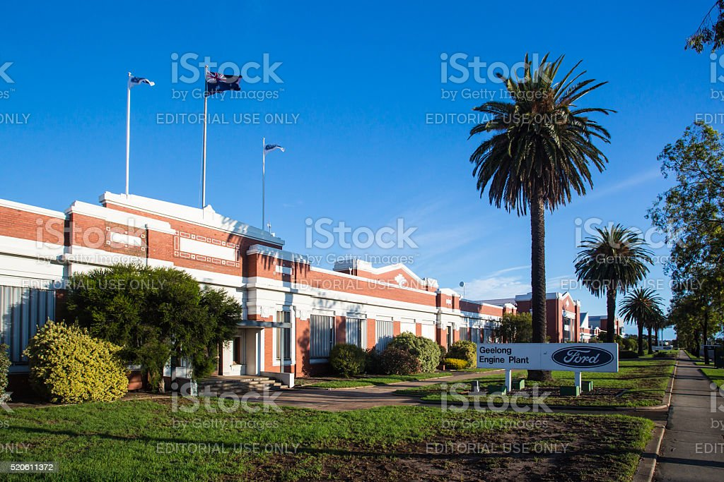 Australian Ford Factory in Geelong stock photo