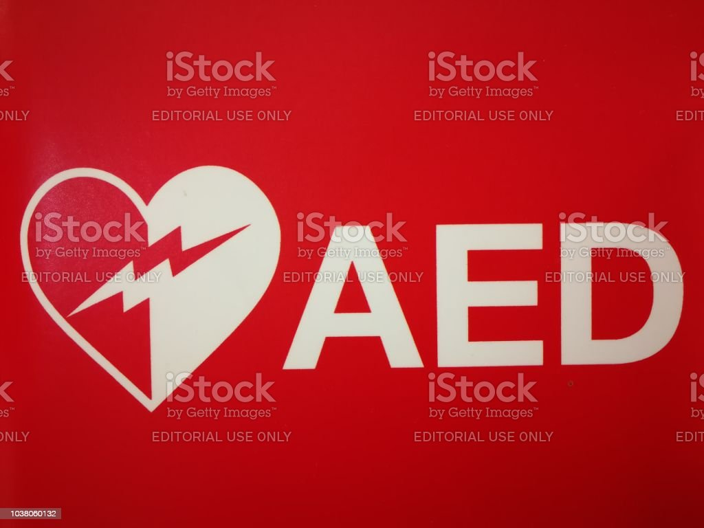 Automated External Defibrillator (AED machine) at Gate door in Thailand international airport for help patients have a Emergency Causal symptoms. stock photo