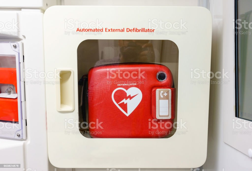 Automated External Defibrillator(AED) on the wall can be found in almost all train stations, temples, department stores through out Taiwan. stock photo