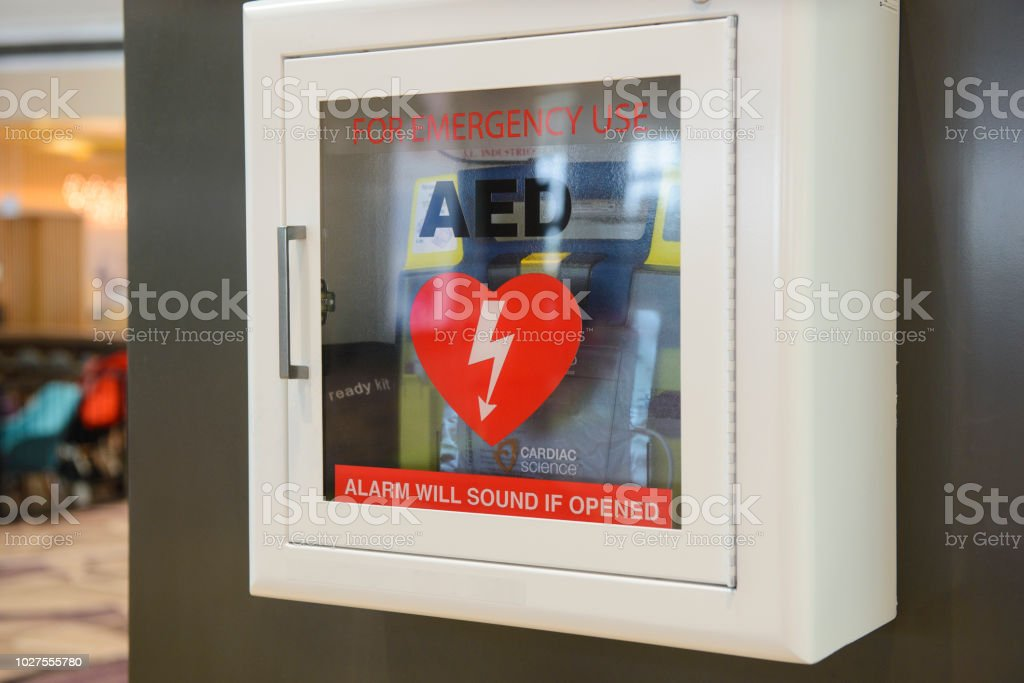 Automated External Defibrillator(AED) on the wall stock photo