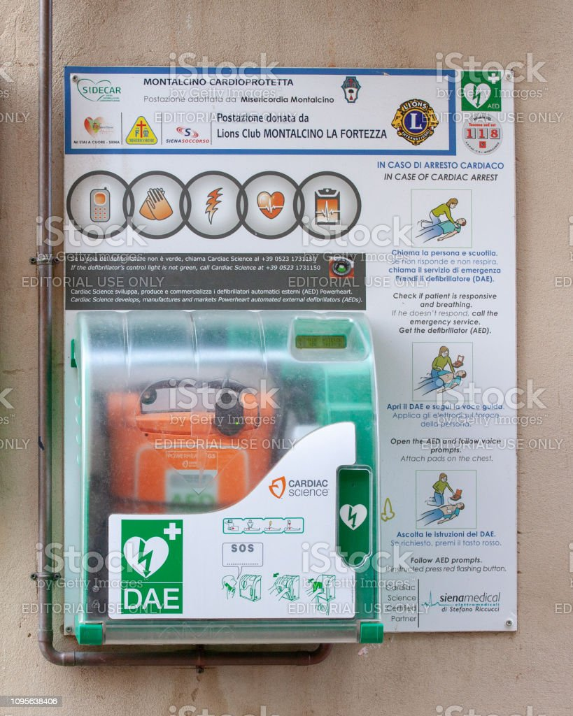 Automated external defibrillator (AED) stock photo