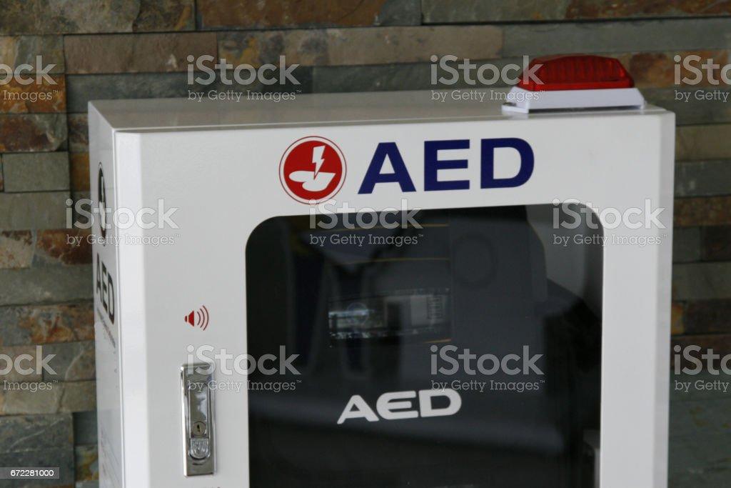 Automated External Defibrillator portable electronic life saver stock photo