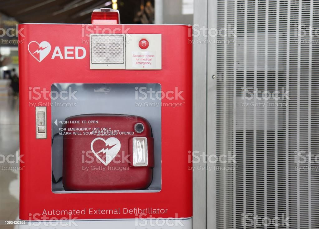 automated external defibrillator,AED stock photo