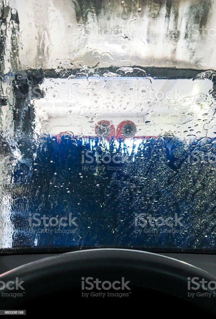 Automatic Drive Through Car Wash Stock Photo Download Image Now