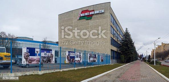 istock Automobile Plant BelAZ Headquarters in Belarus 528498628