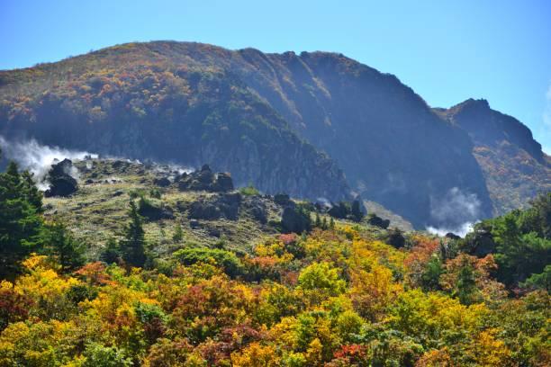 Autumn Colors of Mt Kurikoma in Northeastern Japan stock photo