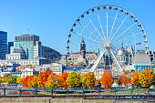 istock Autumn in Montreal 1015491890