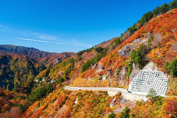 Autumn mountain with blue sky ストックフォト