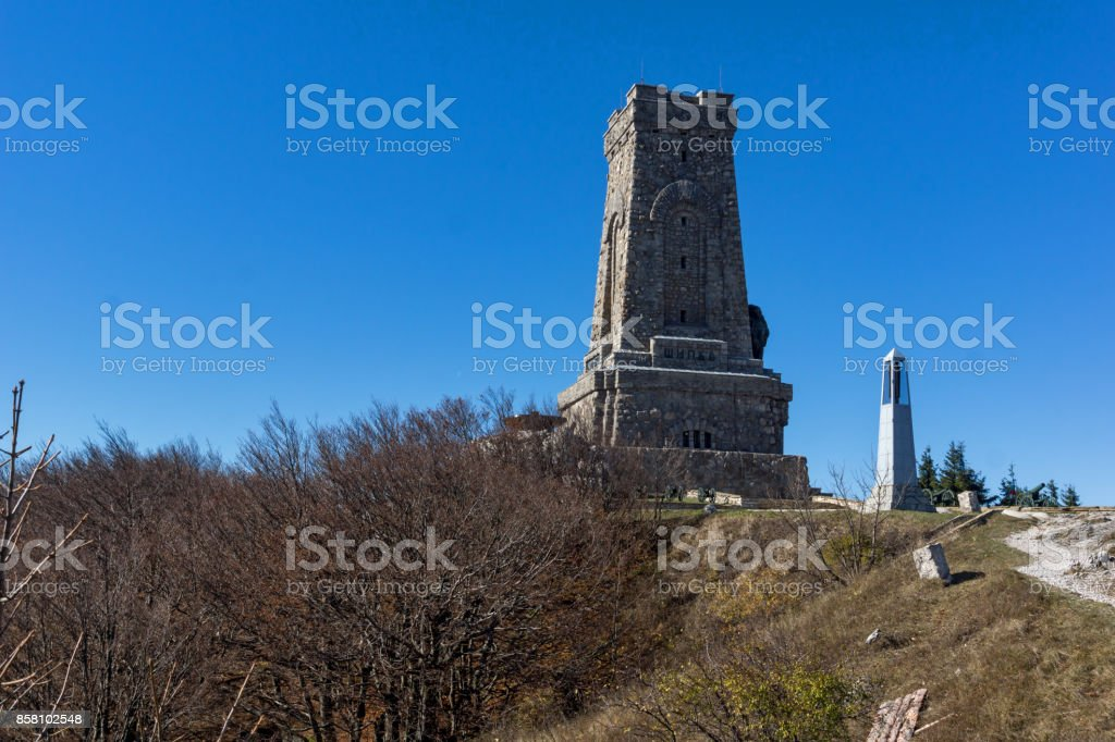 Autumn view of Monument to Liberty Shipka, Bulgaria stock photo