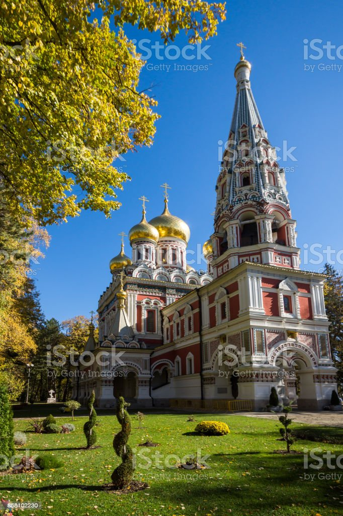 Autumn view of Russian church (Monastery Nativity) in town of Shipka, Bulgaria stock photo