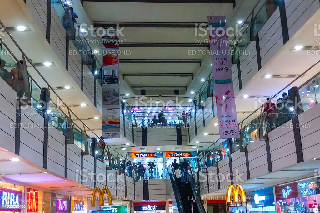 Avani riverside Mall in Shibpur, Howrah, West-Bengalen - Indien – Foto