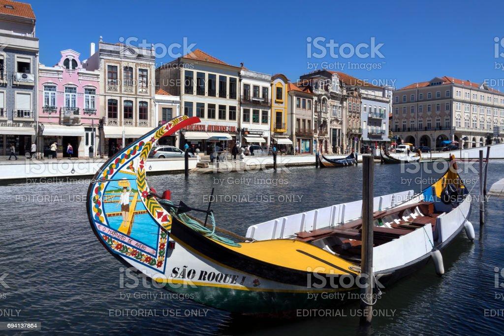 Aveiro - Portugal stock photo