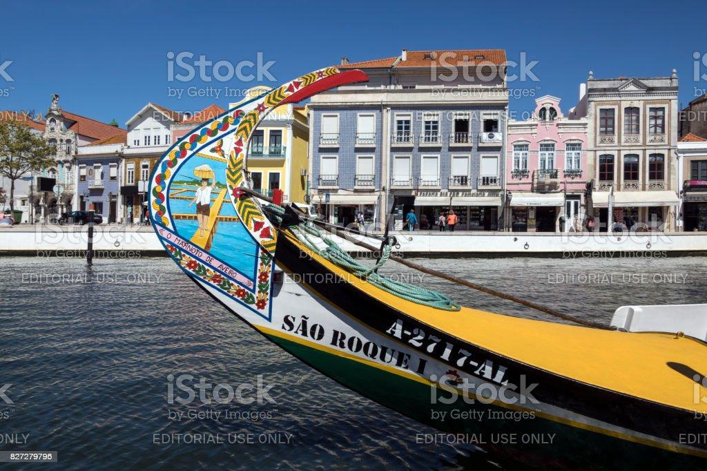 Aveiro - the Venice of Portugal stock photo