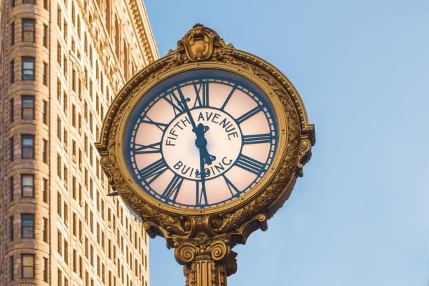 5TH Avenue Clock stock photo