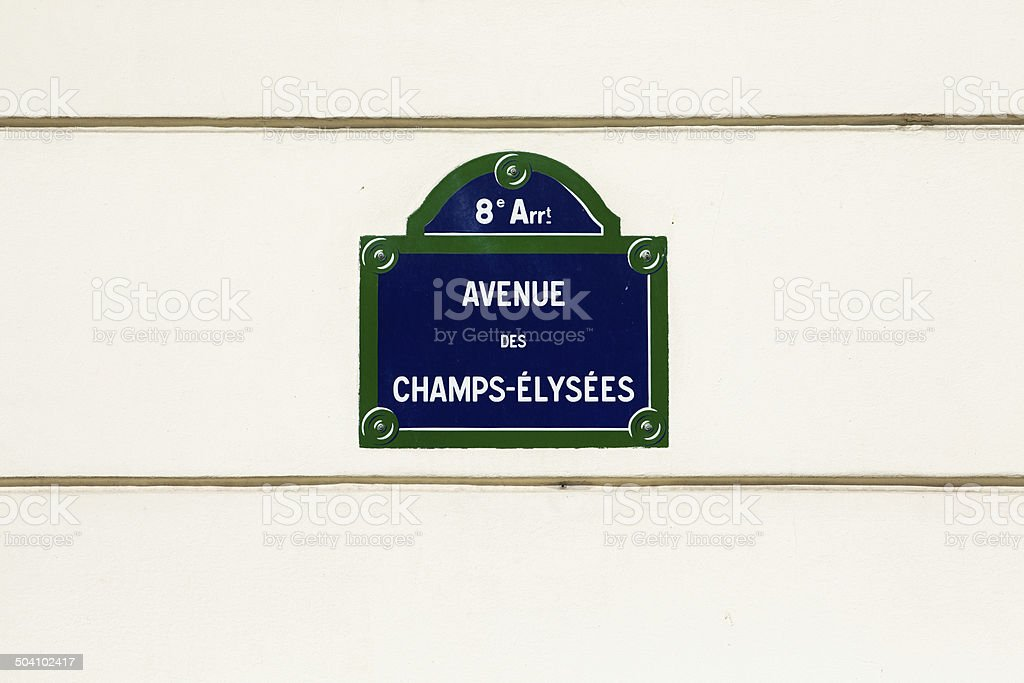 Avenue des champs-elysees street sign stock photo