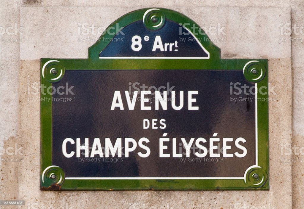 Avenue des Champs-Élysées stock photo