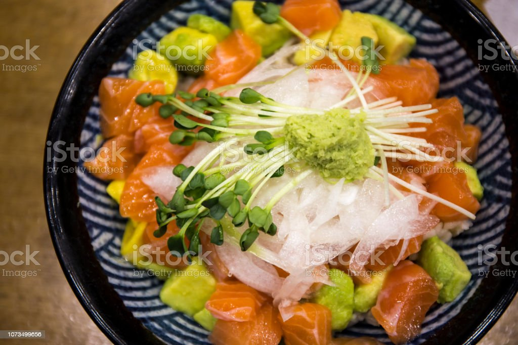 Avocado, Salmon, Onion with rice stock photo