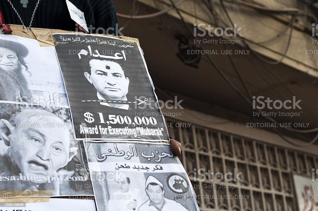 Award for executing Mubarak royalty-free stock photo