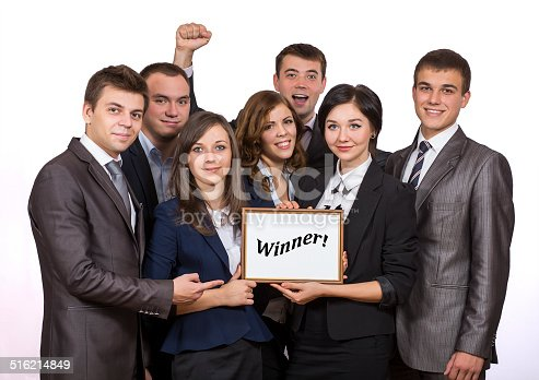 istock Award winning business team 516214849