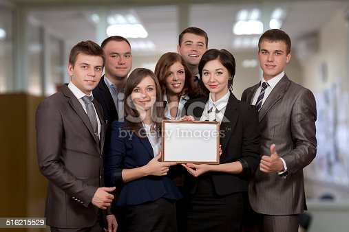 istock Award winning business team 516215529