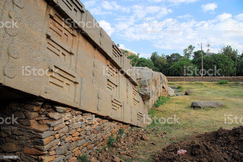 Axum, Ethiopia: Obelisk of Axum aka Great Stele royalty-free stock photo