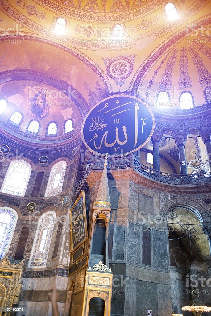 Aya Sofya, Istanbul royalty-free stock photo