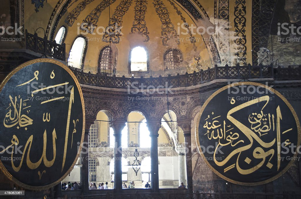 Aya Sofya, Istanbul, Turkey royalty-free stock photo