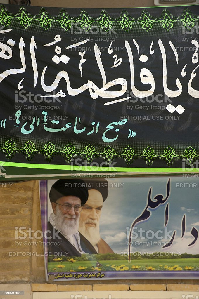 Non Muslim Perspective On The Revolution Of Imam Hussain: Ayatollah Khomeini And Ali Khameini Stock Photo & More