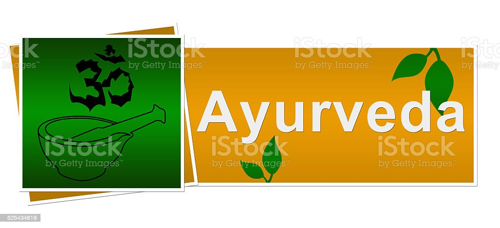 Ayurveda Green Brown Two Squares Stock Photo More Pictures Of