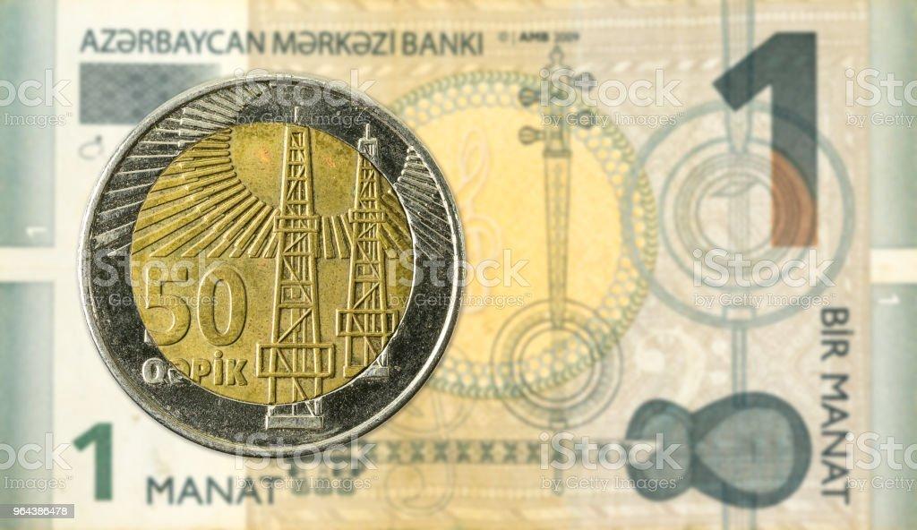 50 Azerbeidzjaanse qepik munt tegen bankbiljet van 1 Azerbeidzjaanse manat - Royalty-free Azerbeidzjan Stockfoto