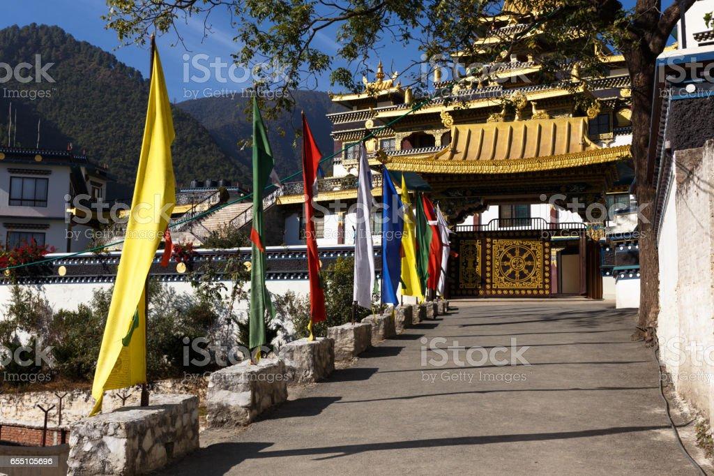 Azom International Buddhist Institute stock photo