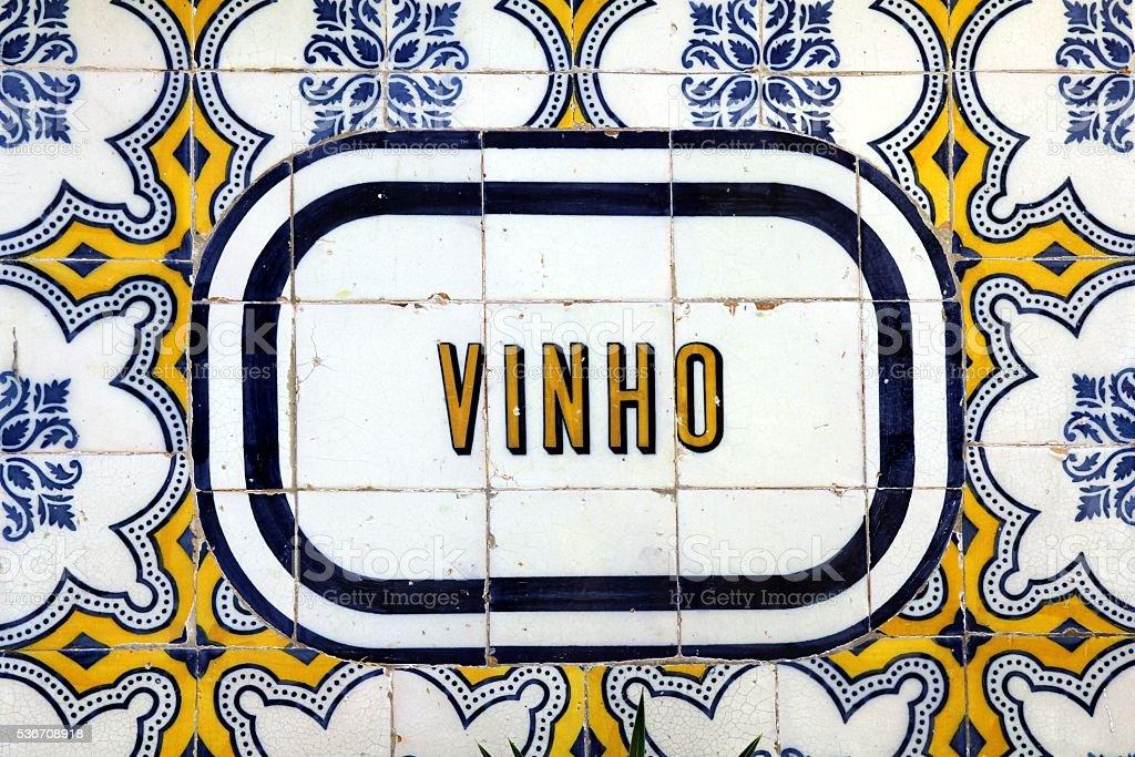 Azulejo signboard  'VINHO' in Lisbon stock photo