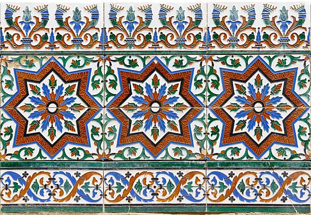 Azulejos, latin tile pattern stock photo