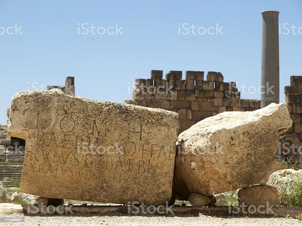 Baalbek royalty-free stock photo