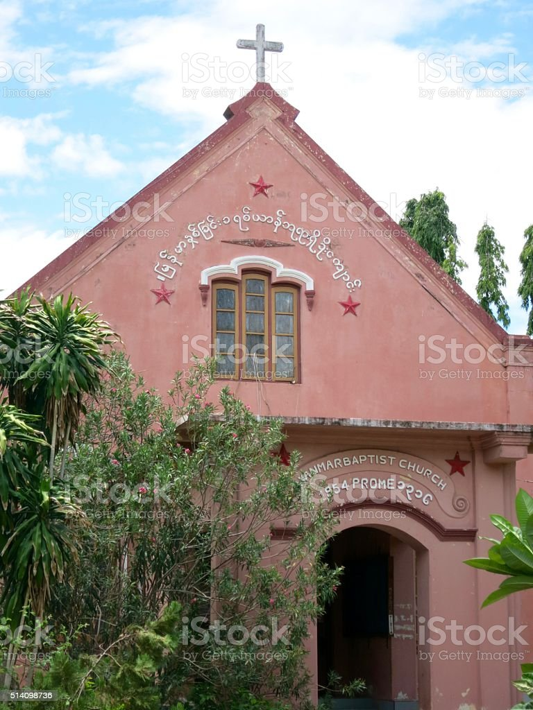 Babtist Church in Pyay, Myanmar stock photo
