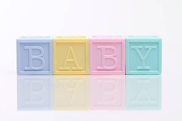 Baby Blocks stock photo
