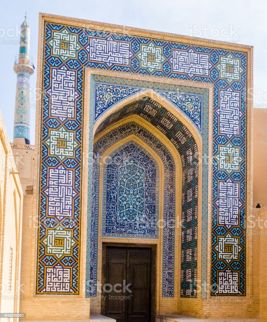 back entrance of jame Mosque in Yazd - Iran stock photo