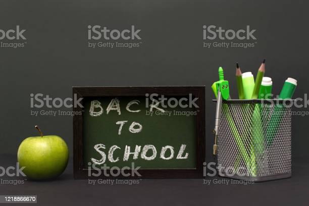 Back to school concept with stationery supplies and blackboard picture id1218866670?b=1&k=6&m=1218866670&s=612x612&h=bso4zy8v6qiyxzmsdf6vatnr3xwueyojyadvrkm09y4=