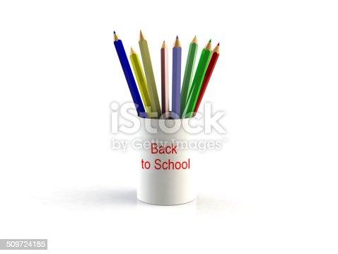 istock Back to school 509724185