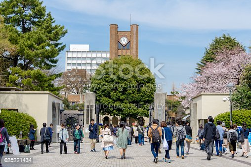 Tokyo, Japan - Mar 31, 2016: Students go to the University of Tokyo as new academic year starts in April.