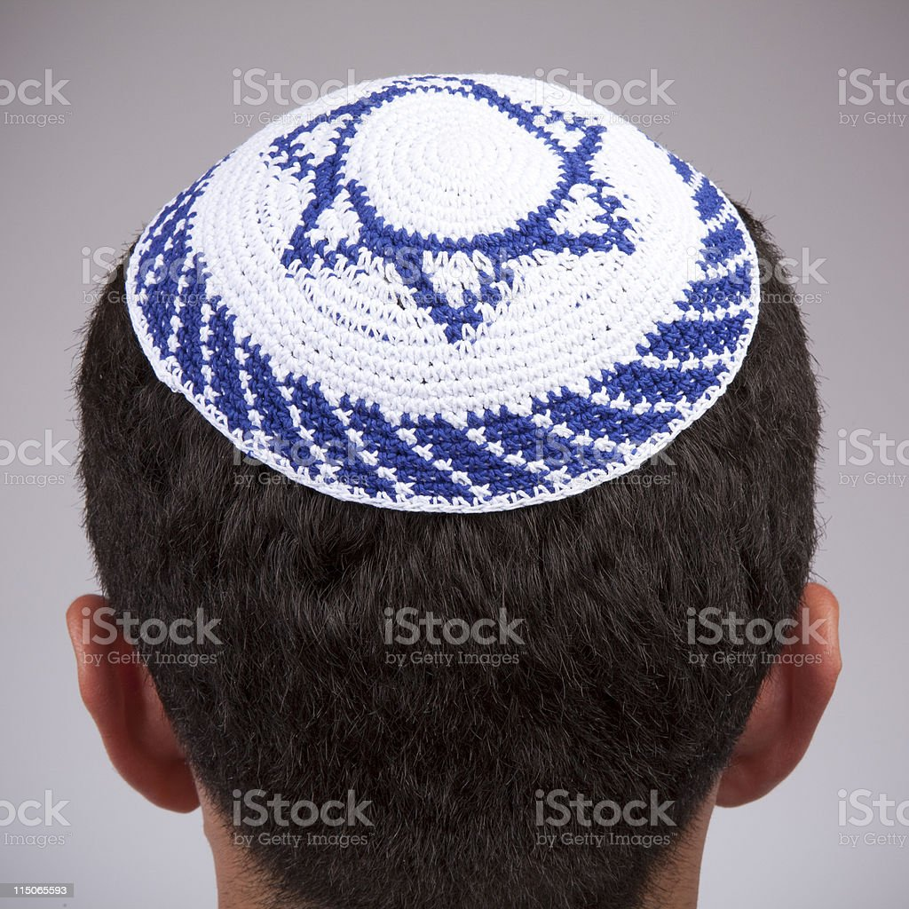 Back View Of Young Jewish Man Head With Yarmulke stock photo
