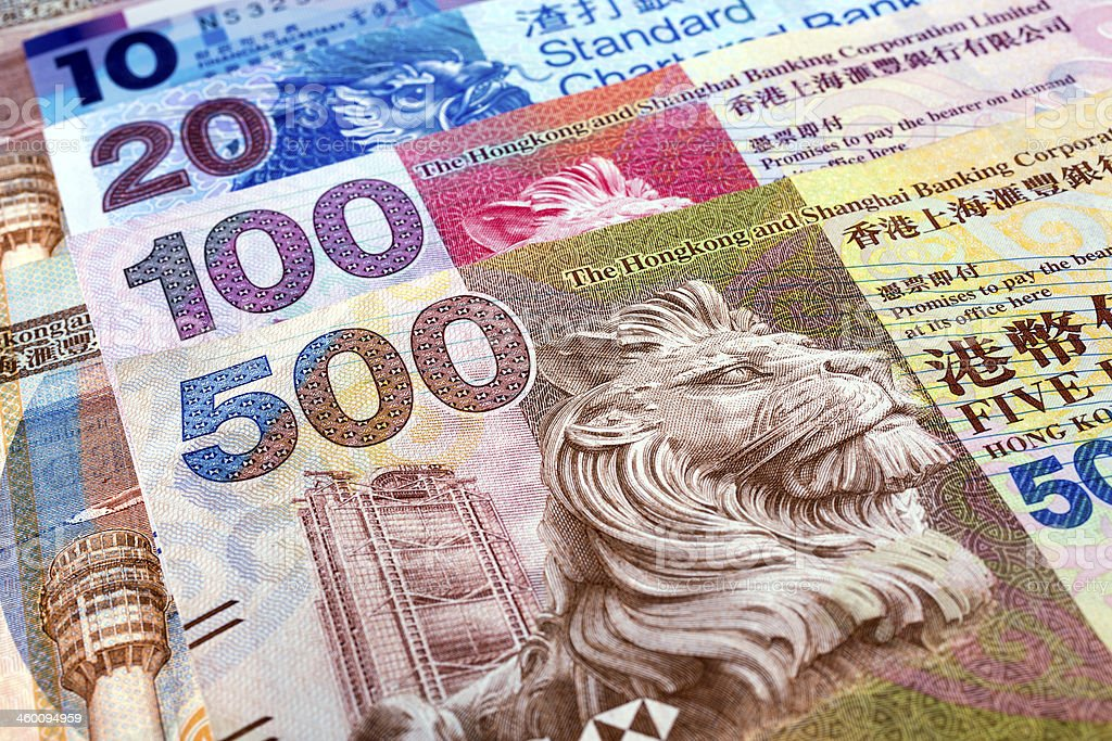 Background of colorful Hong Kong dollar notes stock photo